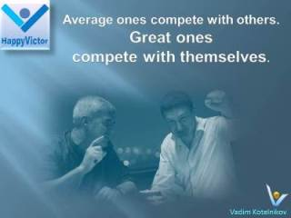 Competition quotes: Average one compete with others, great ones compete with themselves. Vadim Kotelnikov